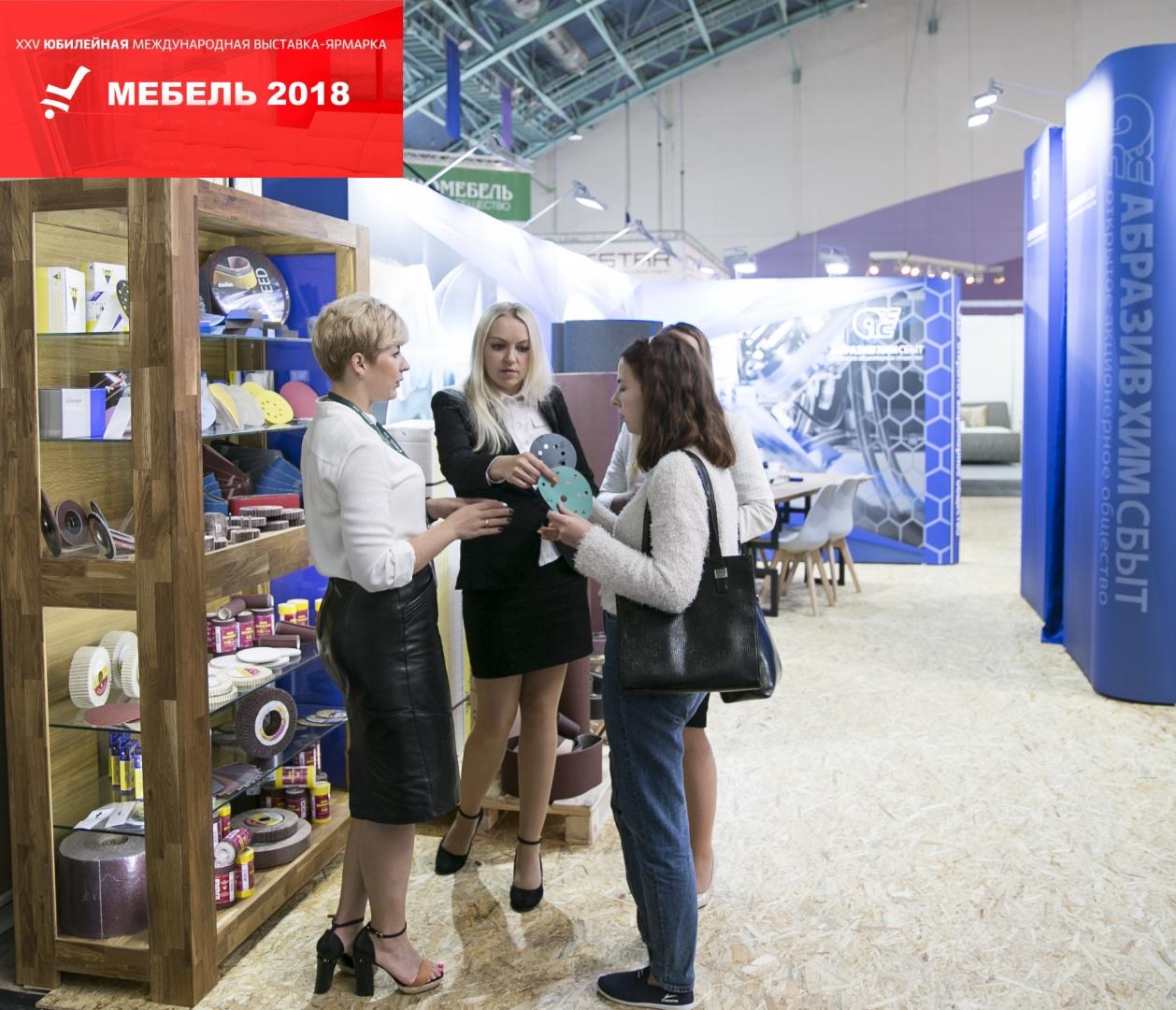 Выставка Мебель 2018